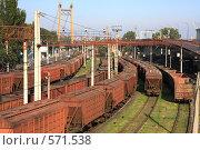 Купить «Грузовые вагоны в Одесском порту», фото № 571538, снято 29 сентября 2008 г. (c) Pshenichka / Фотобанк Лори
