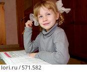 Купить «Девочка делает уроки», фото № 571582, снято 20 ноября 2008 г. (c) Мишурова Виктория / Фотобанк Лори