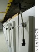 Механические архивные стеллажи. Стоковое фото, фотограф Alexander Mirt / Фотобанк Лори