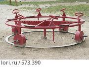 Купить «Германия, Пассау. Карусель на детской площадке», фото № 573390, снято 19 сентября 2008 г. (c) Павел Гаврилов / Фотобанк Лори