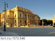 Прага. Концертный зал чешской филармонии Рудольфинум (2008 год). Стоковое фото, фотограф Артем Абрамян / Фотобанк Лори