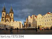 Купить «Прага. Староместская площадь», фото № 573594, снято 8 июля 2008 г. (c) Артем Абрамян / Фотобанк Лори