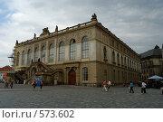 Дрезден. Виды города. (2008 год). Редакционное фото, фотограф Артем Абрамян / Фотобанк Лори