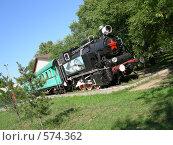 Старинный паровоз в Хабаровске. Стоковое фото, фотограф Андрей Гринько / Фотобанк Лори
