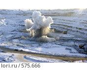 Купить «Зимний взрыв на карьере», фото № 575666, снято 1 февраля 2008 г. (c) Хайрятдинов Ринат / Фотобанк Лори