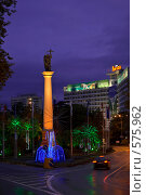 Купить «Вечерний Сочи, центр», фото № 575962, снято 21 ноября 2008 г. (c) Игорь Р / Фотобанк Лори