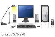 Купить «Персональный компьютер», иллюстрация № 576270 (c) Татьяна Медведева / Фотобанк Лори