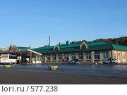 Купить «Заводоуковск. Автовокзал», фото № 577238, снято 15 ноября 2008 г. (c) Александр Тараканов / Фотобанк Лори