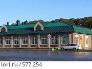 Купить «Заводоуковск. Автовокзал», фото № 577254, снято 15 ноября 2008 г. (c) Александр Тараканов / Фотобанк Лори