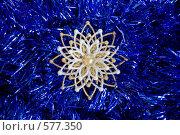 Купить «Снежинка в форме цветка на синем новогоднем фоне», фото № 577350, снято 22 ноября 2008 г. (c) Архипова Мария / Фотобанк Лори