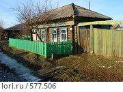 Купить «Заводоуковск.  Сельский деревянный дом. Сруб», фото № 577506, снято 15 ноября 2008 г. (c) Александр Тараканов / Фотобанк Лори