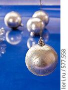 Купить «Новогодние шары», фото № 577558, снято 13 ноября 2008 г. (c) Кравецкий Геннадий / Фотобанк Лори