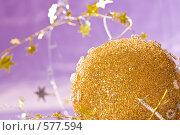 Купить «Новогодние украшения», фото № 577594, снято 10 ноября 2008 г. (c) Кравецкий Геннадий / Фотобанк Лори
