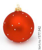 Купить «Елочное украшение - красный шар», фото № 577942, снято 1 ноября 2008 г. (c) Дмитрий Боев / Фотобанк Лори