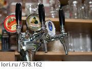 Три крана для розлива пива (2008 год). Редакционное фото, фотограф Елена Куколева / Фотобанк Лори