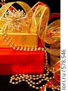 Купить «Рождественские подарки», фото № 578546, снято 22 ноября 2008 г. (c) Архипова Мария / Фотобанк Лори