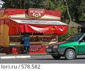 """Купить «Киоск """"Мясницкий ряд""""», эксклюзивное фото № 578582, снято 25 сентября 2008 г. (c) lana1501 / Фотобанк Лори"""
