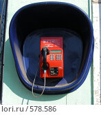 Купить «Таксофон», эксклюзивное фото № 578586, снято 25 сентября 2008 г. (c) lana1501 / Фотобанк Лори