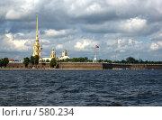 Купить «Петропавловская крепость», фото № 580234, снято 15 июля 2008 г. (c) Зайцева Ольга / Фотобанк Лори