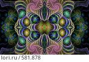 Купить «Калейдоскоп», иллюстрация № 581878 (c) Parmenov Pavel / Фотобанк Лори