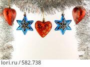 Купить «Новогодние игрушки», фото № 582738, снято 24 ноября 2008 г. (c) Юрий Беляков / Фотобанк Лори