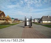 """Культурный комплекс """"Национальная деревня"""" г.Оренбург, фото № 583254, снято 2 января 2007 г. (c) Geo Natali / Фотобанк Лори"""