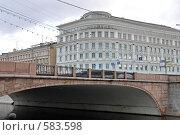 Вид на Малый Москворецкий мост (2008 год). Редакционное фото, фотограф Alexei Tavix / Фотобанк Лори