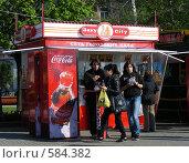 """Купить «Киоск """"Сеть городских кафе""""», эксклюзивное фото № 584382, снято 8 мая 2008 г. (c) lana1501 / Фотобанк Лори"""