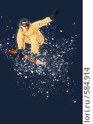 Купить «Сноубордист в оранжевом комбинезоне», фото № 584914, снято 20 января 2008 г. (c) Лисовская Наталья / Фотобанк Лори