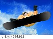 Купить «Сноубордист в оранжевом комбинезоне», фото № 584922, снято 30 декабря 2007 г. (c) Лисовская Наталья / Фотобанк Лори