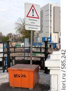 Купить «Коммунальная служба для водителей», фото № 585242, снято 31 октября 2008 г. (c) Юрий Синицын / Фотобанк Лори