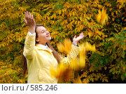 Купить «Падают листья», фото № 585246, снято 1 октября 2008 г. (c) Мирослава Безман / Фотобанк Лори