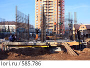 Начало строительства высотного жилого монолитного дома. Подмосковье (2008 год). Стоковое фото, фотограф Владимир Сергеев / Фотобанк Лори