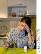 Купить «Головные боли», фото № 586170, снято 23 ноября 2008 г. (c) Наталья Чуб / Фотобанк Лори