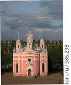 Купить «Чесменская церковь. Санкт-Петербург», фото № 586298, снято 13 мая 2008 г. (c) Светлана Кудрина / Фотобанк Лори