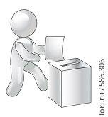Купить «Выборы. Концепция», иллюстрация № 586306 (c) Олеся Сарычева / Фотобанк Лори