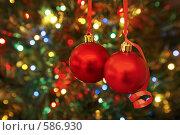 Купить «Елочные красные шары на фоне огней гирлянды», фото № 586930, снято 24 ноября 2008 г. (c) Архипова Мария / Фотобанк Лори