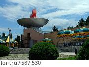 Купить «Нальчик. На горе Кизиловка», фото № 587530, снято 22 июня 2008 г. (c) Александр Тараканов / Фотобанк Лори