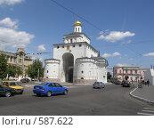 Купить «Золотые Ворота», фото № 587622, снято 11 июня 2008 г. (c) Евгений Перов / Фотобанк Лори