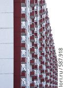 Купить «Балконы жилого дома», фото № 587918, снято 31 октября 2008 г. (c) Юрий Синицын / Фотобанк Лори