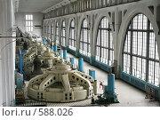 Купить «Машинный зал Волховской ГЭС (Ленинградская область)», фото № 588026, снято 11 мая 2007 г. (c) Александр Секретарев / Фотобанк Лори