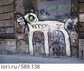 Купить «Изображение стилизованного кота на одном из домов в центре Милана. Италия», фото № 589138, снято 23 июля 2008 г. (c) Светлана Кудрина / Фотобанк Лори