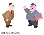 Начальник и подчинённый. Стоковая иллюстрация, иллюстратор Татьяна Коломейцева / Фотобанк Лори