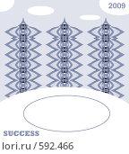 Купить «Новогодняя абстракция с местом для письма или поздравления», иллюстрация № 592466 (c) Светлана Кудрина / Фотобанк Лори