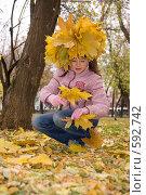 Купить «Девочка и осень», фото № 592742, снято 11 октября 2008 г. (c) Julia Nelson / Фотобанк Лори