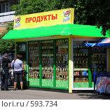"""Купить «Киоск """"Продукты""""», эксклюзивное фото № 593734, снято 5 июня 2008 г. (c) lana1501 / Фотобанк Лори"""