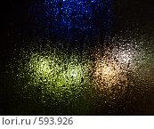 Городские огни сквозь запотевшее стекло. Стоковое фото, фотограф Александр Кралин / Фотобанк Лори