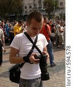 Фотограф с камерой (2008 год). Редакционное фото, фотограф Татьяна Баранова / Фотобанк Лори