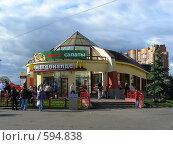 """Купить «Ресторан быстрого обслуживания """"Макдоналдс"""". Улица Зеленодольская, 38. Район Кузьминки. Москва», эксклюзивное фото № 594838, снято 1 июня 2008 г. (c) lana1501 / Фотобанк Лори"""