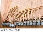 Купить «Газовые счетчики», фото № 594930, снято 28 апреля 2007 г. (c) Игорь Киселёв / Фотобанк Лори